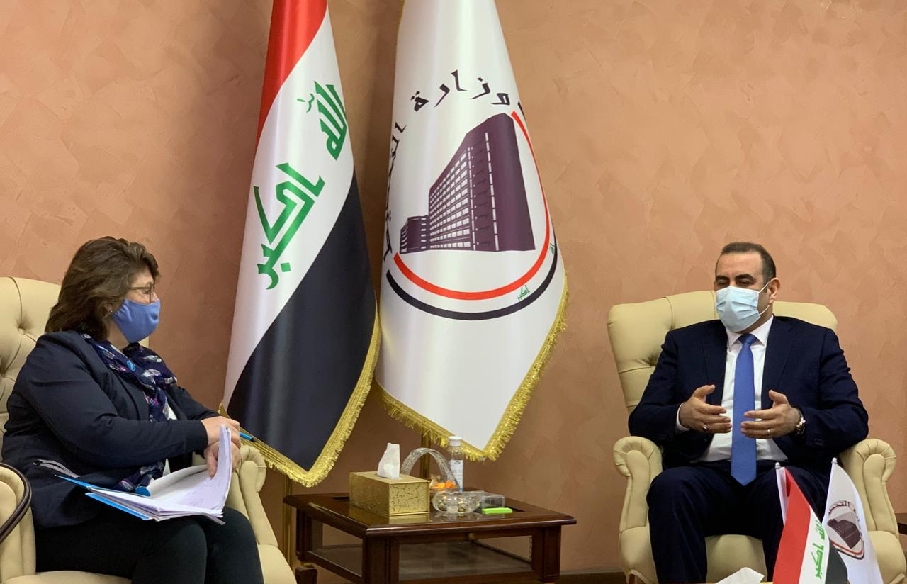 The Minister of Planning announces the start of the practical measures to form the Iraqi Private Sector Development Council 16108901238f45815ed064b87814a5a607bb899dcd--WhatsApp_Image_2021-01-17_at_4