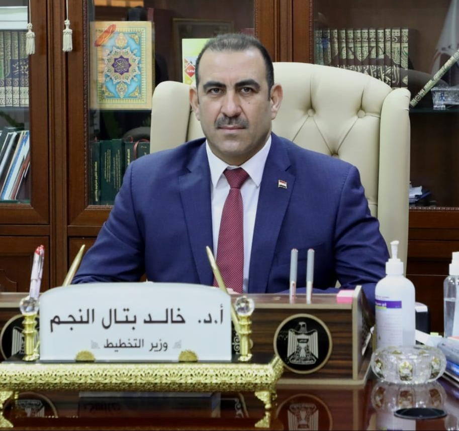 "The Minister of Planning, Prof. Dr. Khaled Battal Al-Najm, for the ""Decision Makers"" program on (I NEWS) 16059032184e3cf89eaddef0ecb320cab2c4f0dff6--%D8%A7%D8%B5%D8%AD%D8%A7%D8%A8_%D8%A7%D9%84%D9%82%D8%B1%D8%A7%D8%B1"