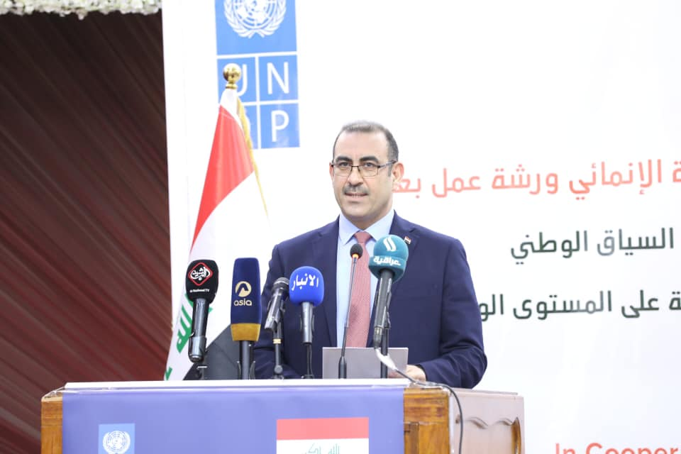 During a workshop organized in cooperation with the United Nations Development Program, the Minister of Planning: Sustainable development represents a true starting point for achieving decent living for citizens 16090926393b9f25934b00ce680e0ff179c6be51a0--%D8%AA%D8%B9%D8%A7%D9%88%D9%86_%D8%A7%D9%86%D9%85%D8%A7%D8%A6%D9%8A