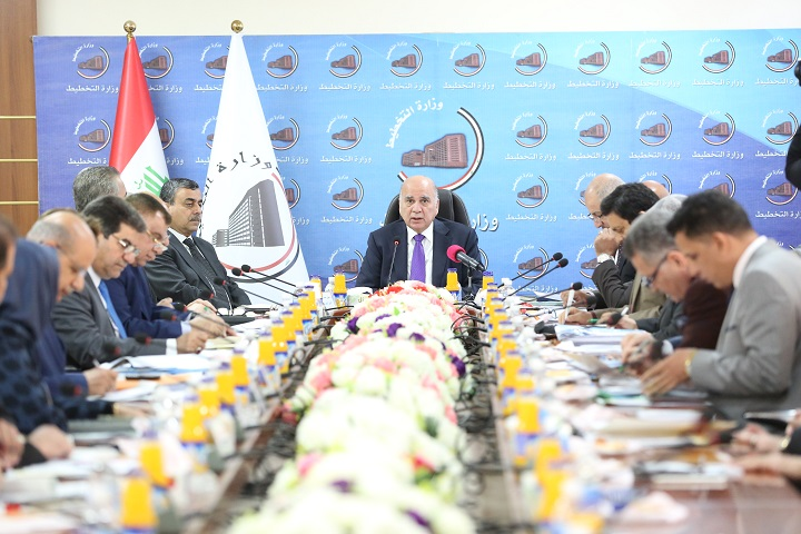 Planning discusses Iraq's participation in the review of its first voluntary report at the 2019 High-level Political Forum 15446959594ceb94fb7b30c6f1817697e5a8324fd0--%D8%A7%D9%84%D8%AA%D9%82%D8%B1%D9%8A%D8%B1_%D8%A7%D9%84%D8%B7%D9%88%D8%B9%D9%8A_%D8%A7%D9%84%D8%A7%D9%88%D9%84