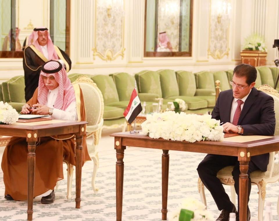 A high-ranking Saudi trade delegation in Baghdad to consolidate the overall rapprochement with Iraq - Page 2 1555564163ea7c78724e5dda658c1d3a10d0131613--%D9%88%D9%81%D8%AF_%D8%A7%D9%84%D9%89_%D8%A7%D9%84%D8%B3%D8%B9%D9%88%D8%AF%D9%8A%D8%A9
