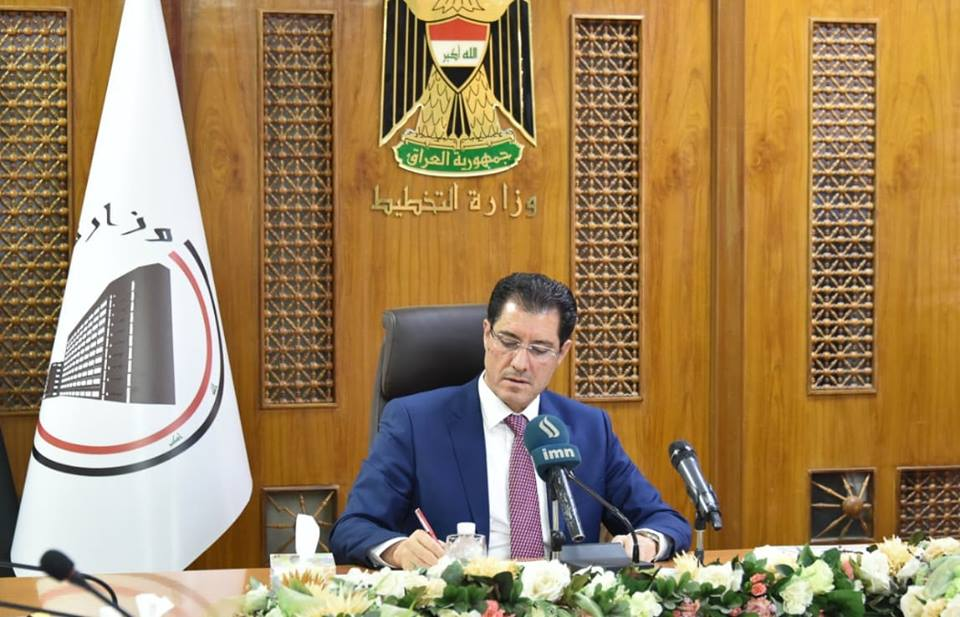 Minister of Planning approves the release of 30% of the dues of contractors in the province of Baghdad 15564300428fd36ef9bb108a9b91c1e9100f3f277b--%D9%85%D9%82%D8%A7%D9%88%D9%84%D9%8A%20%D8%A8%D8%BA%D8%AF%D8%A7%D8%AF