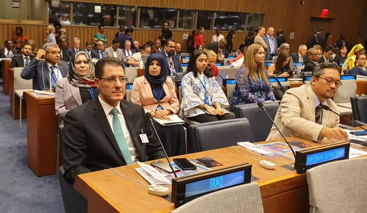Iraq participates in the United Nations High-Level Ministerial Meeting in New York 156333899894edc1e22d541fcf307e059a2aa37b8e--%D9%86%D9%8A%D9%88%D9%8A%D9%88%D8%B1%D9%831