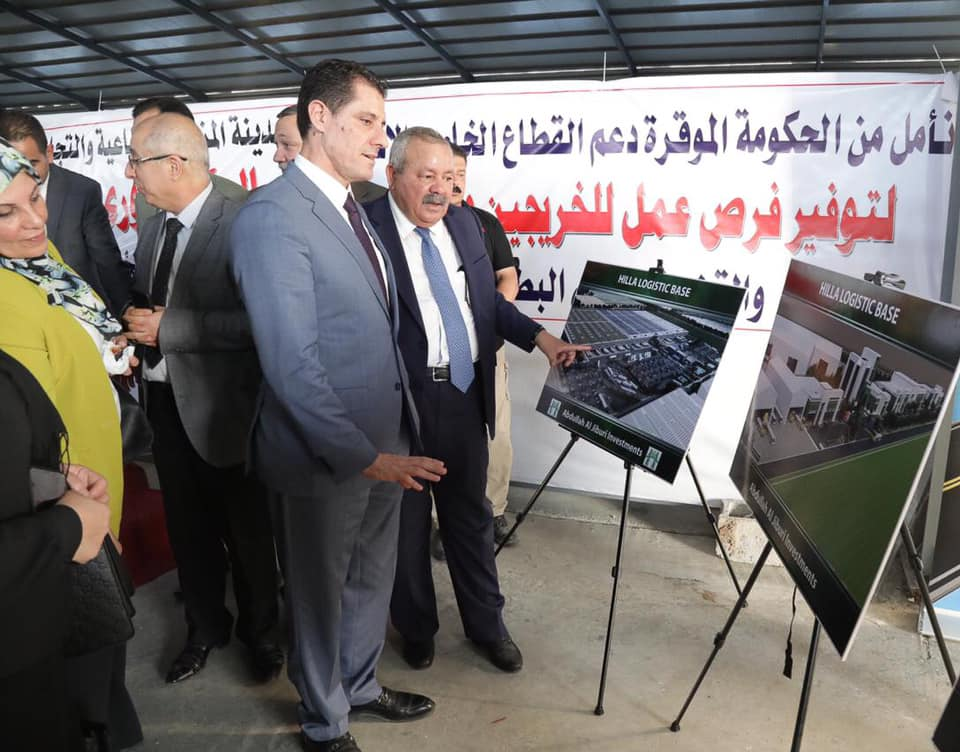 The Minister of Planning is inspecting a number of private sector projects in Babil Province and confirms the ministry's efforts to provide possible support to enable it 1564865378f2d8a788c44822e85eb9788097b6a011--%D9%82%D8%B7%D8%A7%D8%B9_%D8%AE%D8%A7%D8%B5_%D8%A8%D8%A7%D8%A8%D9%84