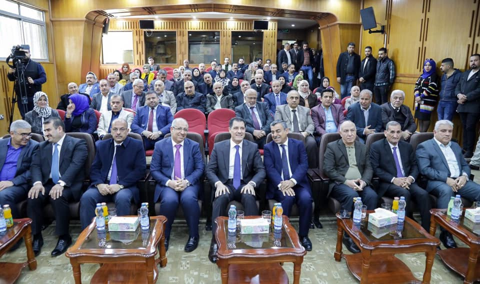 The Minister of Planning sponsors a ceremony in honor of the employees of the Ministry referred to retirement 1578931667b74cfd55f6ac809a58f019146129d3a8--%D8%AA%D9%82%D8%A7%D8%B9%D8%AF1