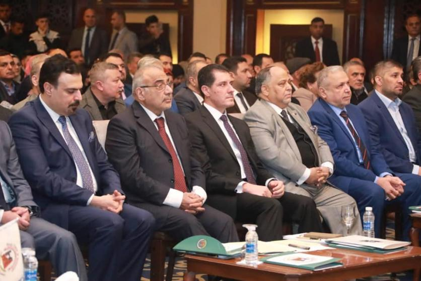 During his participation in the conference and exhibition of patents ... Planning Minister: We will ensure through the Department of International Cooperation to open new horizons to the Iraqi inventor 1548137076dc87cef43e1436315b60c611e3e9b7f5--50282465_2489124221314453_6457887769426395136_n