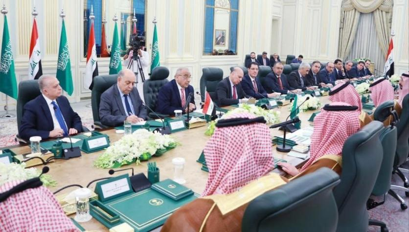 Minister of Planning participates in the expanded meeting with the Saudi government to develop the joint relations between the two countries 155569817337a29ec9bb33d975df4da4efb30aa30d--%D8%A7%D9%84%D9%88%D9%81%D8%AF_%D8%A7%D9%84%D8%B3%D8%B9%D9%88%D8%AF%D9%8A