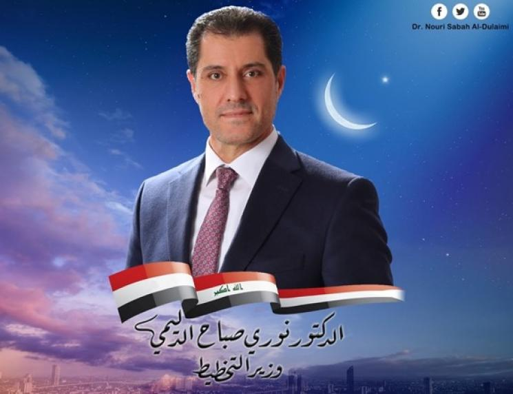 Speaker of Parliament congratulates Eid: We hope that all displaced people will return and start reconstruction 155958391903435ceda01d461ea6eab7c006138588--9464C08C-541B-4394-876A-08CA441CF1C7