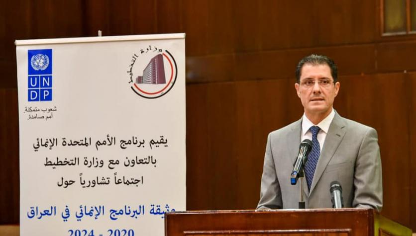 With the participation of international organizations and the public and private sectors and civil society organizations .. Minister of Planning chairs the consultative meeting to discuss the projects of the United Nations Development Program in Iraq for  1562874974cb00c9b573df813846c53a26d7ab5172--67076463_2613234068903467_3174376922217971712_n