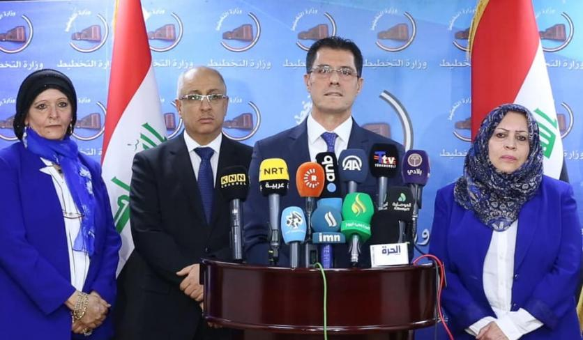 Minister of Planning announces the completion of the institutional framework for Iraq's vision for sustainable development 2030 1563808144b9e05a280dd936d70c0e1c1d23376812--%D8%AA%D9%86%D9%85%D9%8A%D8%A9_%D9%85%D8%B3%D8%AA%D8%AF%D8%A7%D9%85%D8%A9_2030