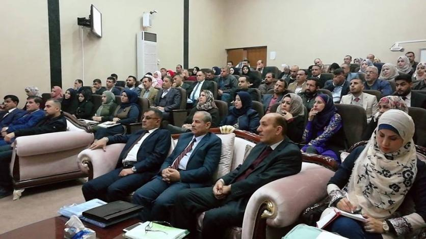 In the province of Najaf, the Central Statistical Organization carries out training courses on the form prepared for ... 1551248933ccee6a5cce952da19b57cacf3b7dea94--%D8%AF%D9%88%D8%B1%D8%A7%D8%AA_%D8%AA%D8%AF%D8%B1%D9%8A%D8%A8%D9%8A%D8%A9_%D8%A7%D9%84%D9%86%D8%AC%D9%81