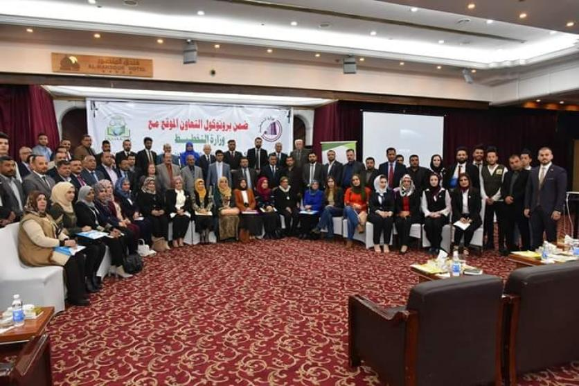 """The Ministry of Planning, in collaboration with the Ershad Institute of Arbitration, held a conference entitled """"Analyzing the Legislative Impact and ... 15518557071d42ccc6c6af940ee7112174c7c10ba7--%D8%A7%D8%AB%D8%B12"""