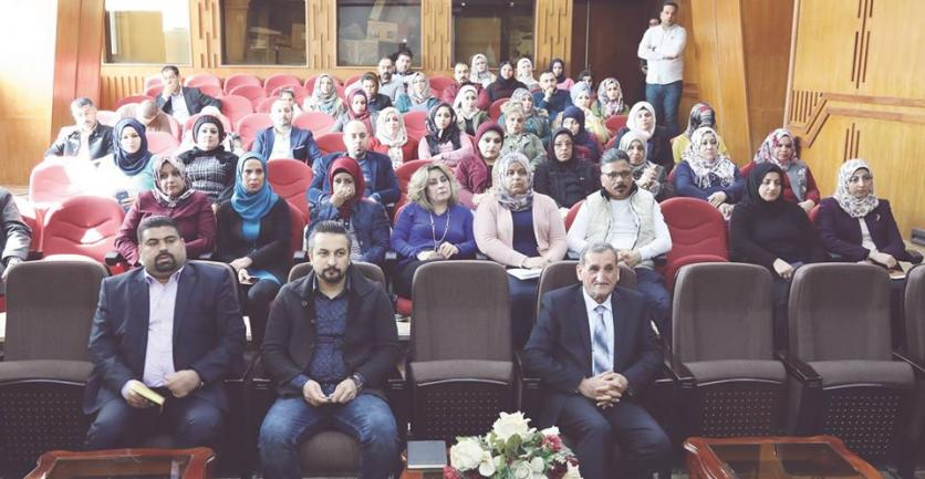 In cooperation with the Administrative and Financial Department, the Legal Department organizes a seminar on the concept of public office ... 1552800325a0ce591824b44335e35496d345a21e11--%D9%88%D8%A7%D8%AC%D8%A8%D8%A7%D8%AA_%D8%A7%D9%84%D9%85%D9%88%D8%B8%D9%81
