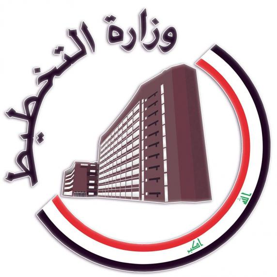 The Minister of Planning congratulates the Iraqi people, and the Arab and Islamic nations, for the blessed Eid Al-Fitr ... 159036281634941be3de33e3ca80de0a32c2b66bbe--%D8%B4%D8%B9%D8%A7%D8%B1