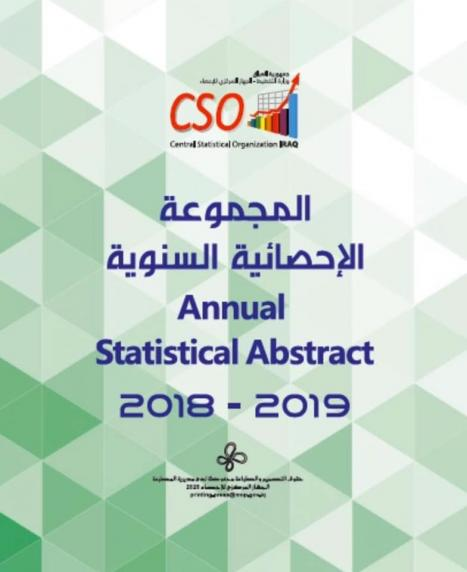 The Central Bureau of Statistics at the Ministry of Planning issues the statistical collection (2018-2019), in both languages, ... 160604098241bc13ff1349025e4145b89b67e4a159--%D8%A7%D9%84%D9%85%D8%AC%D9%85%D9%88%D8%B9%D8%A9_%D8%A7%D9%84%D8%A7%D8%AD%D8%B5%D8%A7%D8%A6%D9%8A%D8%A9